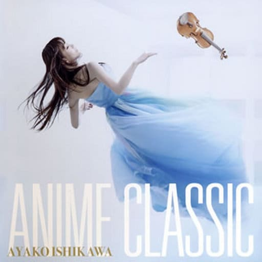石川綾子 / ANIME CLASSIC[DVD付]