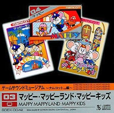 ゲームサウンドミュージアム-ナムコット編- マッピー・マッピーランド・マッピーキッズ