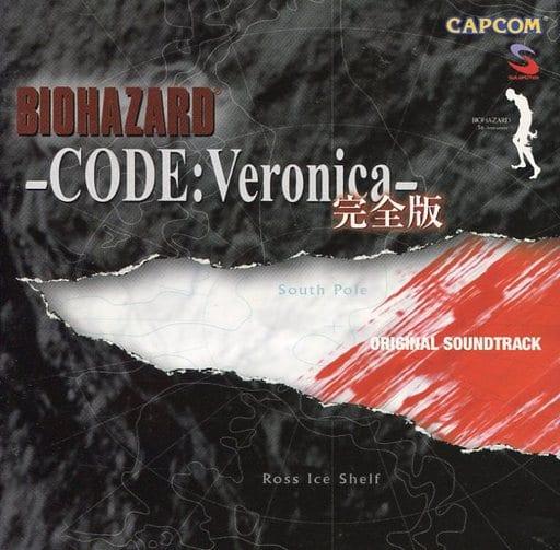 攻略 コード バイオ ハザード ベロニカ