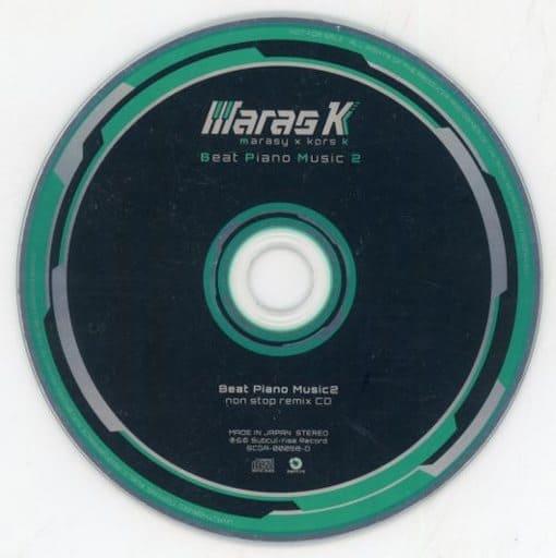 maras k(まらしぃ×kors k) / Beat Piano Music 2 ヴィレッジヴァンガード特典CD「Beat Piano Music2 non stop remix CD」