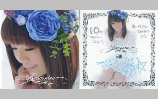 ave;new feat.佐倉紗織 / Rencontre ~ランコントル~ Best of Saori Sakura vol.1[メッセージカード付き]