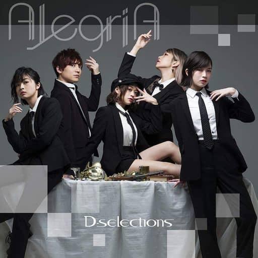 D-selections / AlegriA[DVD付] -TVアニメ「賭ケグルイ××」EDテーマ