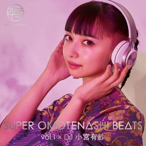 小宮有紗 / SUPER OMOTENASHI BEATS vol.1×DJ小宮有紗[Blu-ray付]
