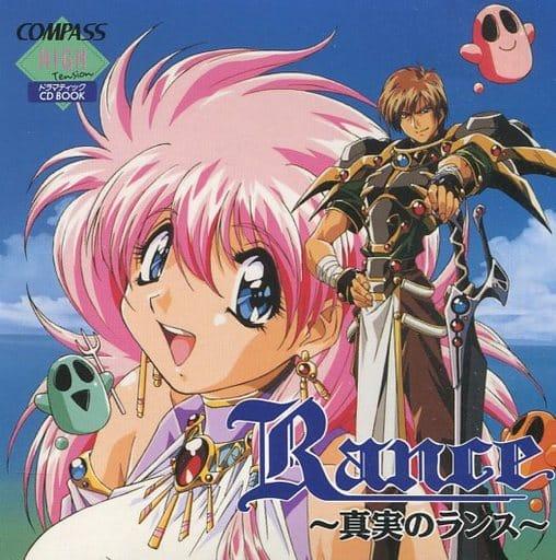 ドラマCD RANCE 真実のランス(状態:CD単品)