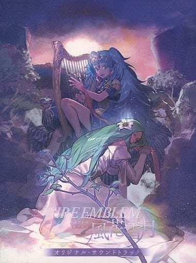「ファイアーエムブレム 風花雪月」オリジナル・サウンドトラック[DVD付初回限定盤](状態:外箱状態難)