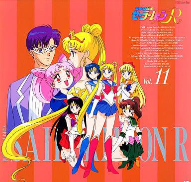 美少女戦士セーラームーンR 11