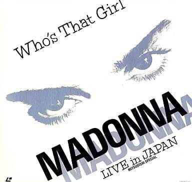 マドンナ / Who's That Girl