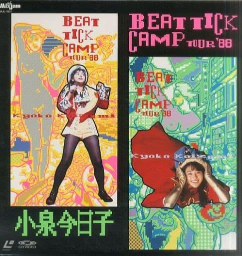 小泉今日子/ビート・チック・キャンプ・ツアー'88