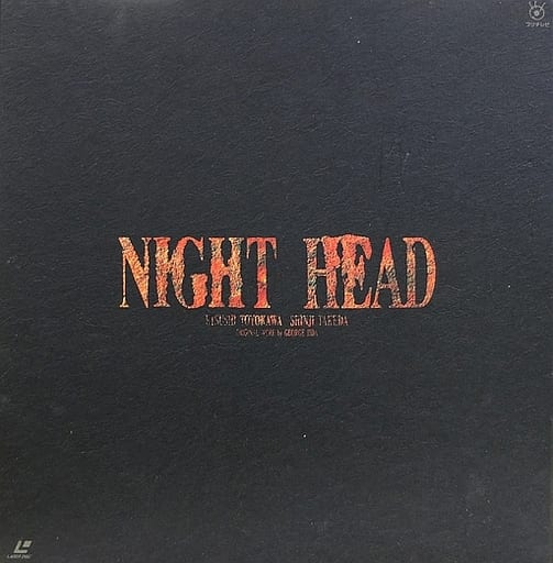 NIGHT HEAD LD-BOX