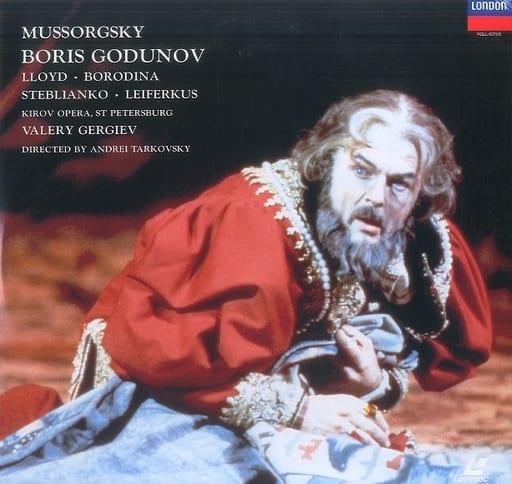ゲルギエフ(指揮)/ムソルグスキー:歌劇「ボリス・