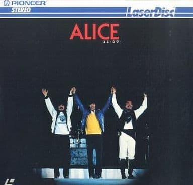 ALICE / 11・07