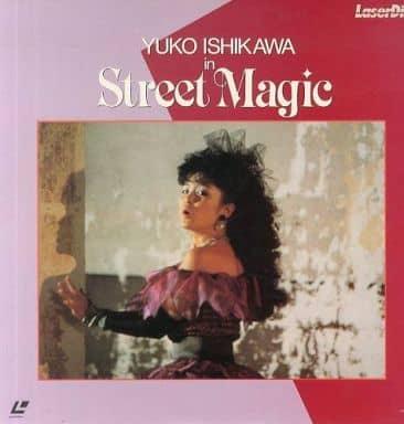 石川優子 / ストリートマジック