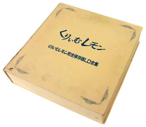 不備有)くりぃむレモン 完全保存版LD全集(状態:DISK13欠品、BOXに破れ・汚れ有り)
