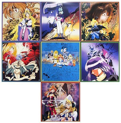 スレイヤーズTRY 通常版 全7巻セット