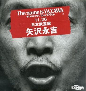 矢沢永吉/The name is YAZAWA concer