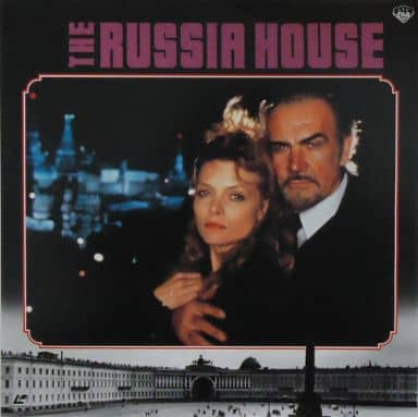 ロシア・ハウス('90米)