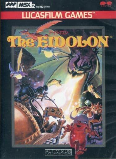 The EIDOLON アイドロン