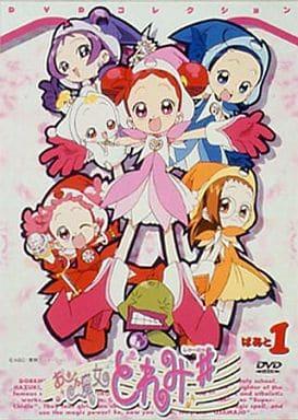おジャ魔女どれみ # DVDコレクション ぱぁと 1