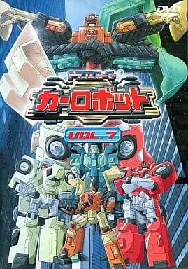 トランスフォーマーカーロボット Vol.7