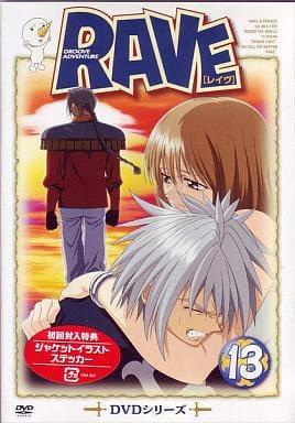 RAVE vol.13