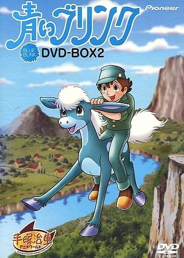 青いブリンク DVD-BOX 2