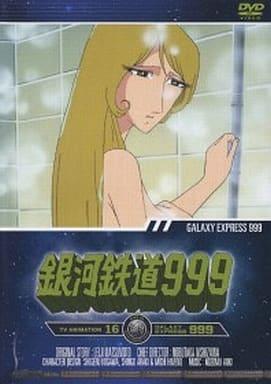 銀河鉄道999 TV 16