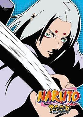 NARUTO ~ナルト~ 3rd STAGE 2005 巻ノ十二