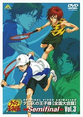 テニスの王子様 Original Video Animation 全国大会編 Semifinal Vol.3