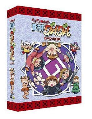 ドキドキ伝説 魔法陣グルグル DVD-BOX [EMOTION the Best]