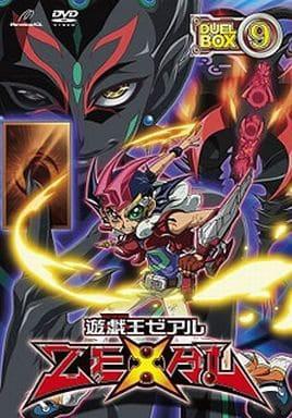 遊戯王ZEXAL DVDシリーズ DUELBOX 9