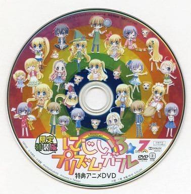 にじいろ☆プリズムガール 第7巻限定特装版 特典アニメDVD