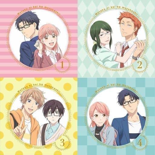 ヲタクに恋は難しい 完全生産限定版 全4巻セット(全巻収納BOX付き)