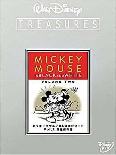 ランクB)ミッキーマウス B&Wエピソード Vol.2 限定保存版 [初回限定版]