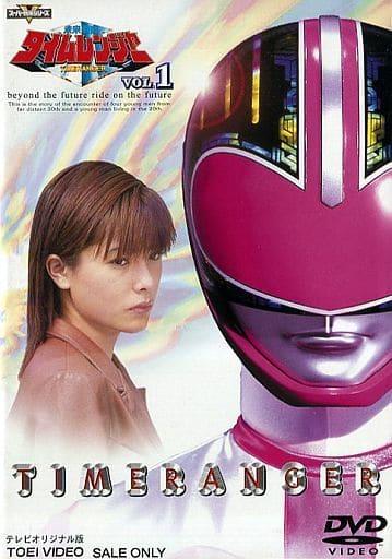 未来戦隊タイムレンジャー (1) [通常版]