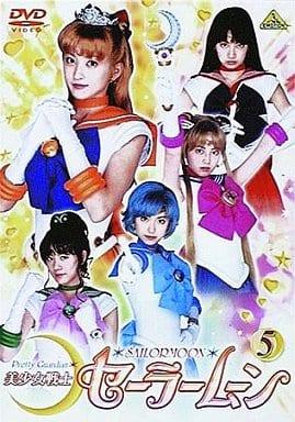 美少女戦士セーラームーン 実写TV版 5