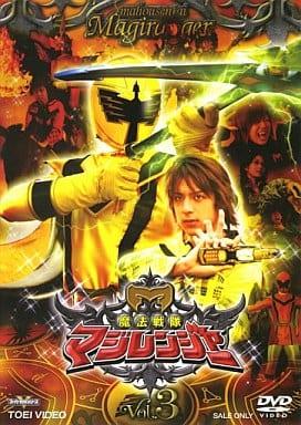 魔法戦隊マジレンジャー(3)