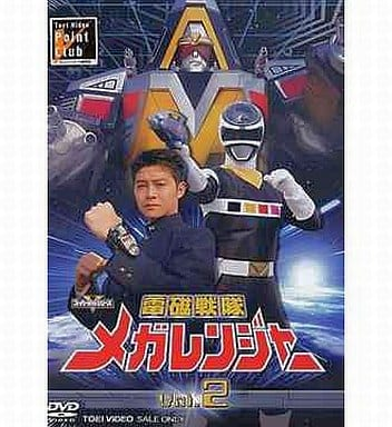電磁戦隊メガレンジャー(2)