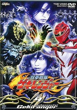 獣拳戦隊ゲキレンジャー Vol.9 [通常版]
