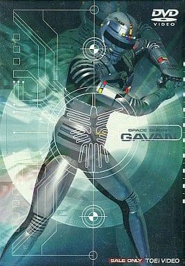 宇宙刑事ギャバン 初回版 BOX付き全4巻セット
