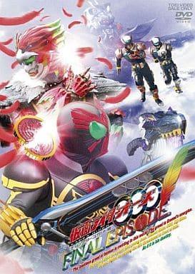 仮面ライダーOOO(オーズ) ファイナルエピソード ディレクターズカット版