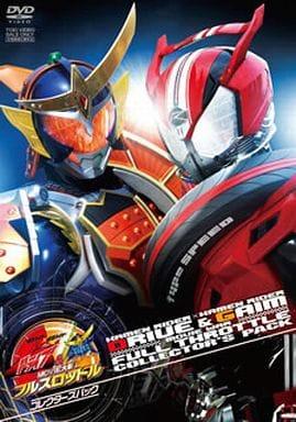 仮面ライダー×仮面ライダー ドライブ&鎧武 MOVIE大戦フルスロットル コレクターズパック