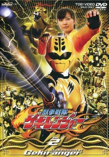 獣拳戦隊ゲキレンジャー Vol.2 [初回版]
