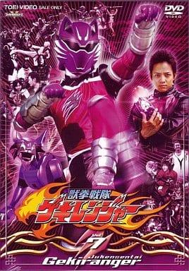 獣拳戦隊ゲキレンジャー Vol.7 [初回版]
