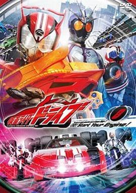 仮面ライダードライブ 8