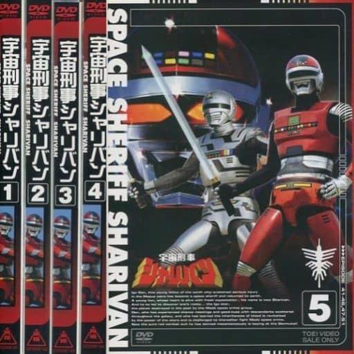 宇宙刑事シャリバン 通常版 全5巻セット