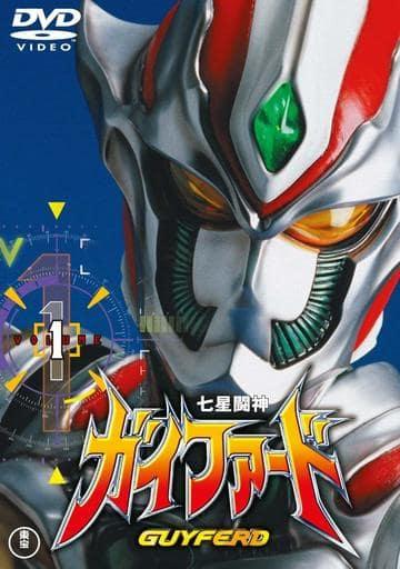 七星闘神ガイファードVOL.1