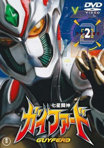 七星闘神ガイファードVOL.2