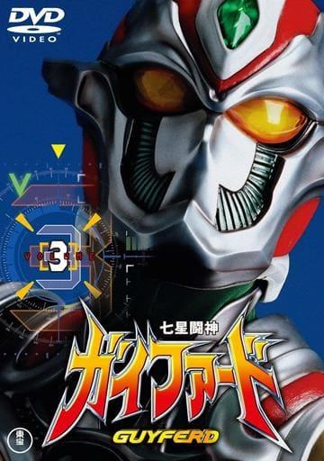 七星闘神ガイファードVOL.3