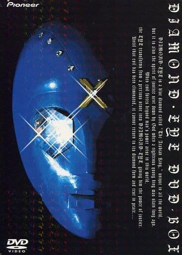 不備有)ダイヤモンド・アイ DVD-BOX(状態:三方背BOXに難有り)