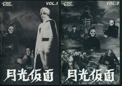月光仮面 DVD 全5部フルセット -HDリマスター版-